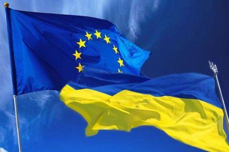 EU i Ukrajina: Od 1. januara stupa na snagu trgovinski pakt