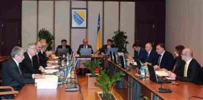 Savjet ministara BiH: Danas o informaciji o sastanku za SSP