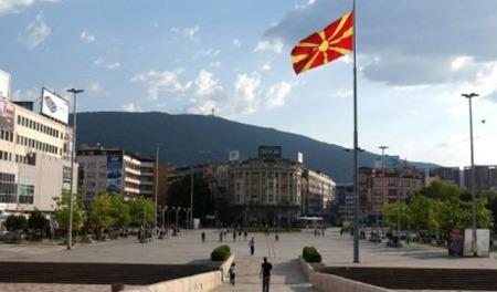 Vlada Makedonije preduzećima dala 9,2 miliona evra