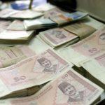 Srpska se zadužuje za novih 20 miliona KM