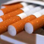 Od danas skuplje cigarete