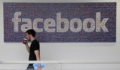 Njemačka pokrenula istragu protiv Fejsbuka