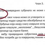 Srpska ograničava rokove plaćanja na maksimalno 60 dana