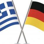 Gerxit umjesto Grexita?