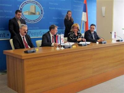 Potpisan Sporazum između fondova PIO