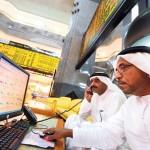 Poziv firmama: Predstavite svoj projekat investitorima iz Ujedinjenih Arapskih  Emirata