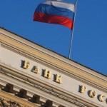 Banka Rusije snizila ključnu kamatu sa 14 na 12,5 odsto