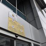 Poreska uprava dala milione za poslovni prostor brata ministarke Rešić
