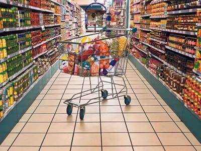 prodavnica1