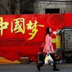Kineske plate u porastu, kao i jaz