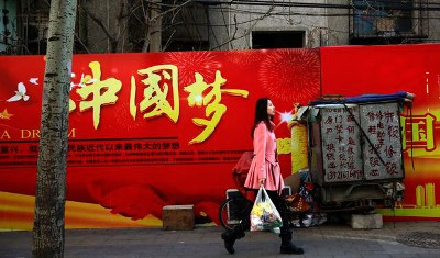 Kina planira povećati privredni rast  od najmanje 6,5 odsto