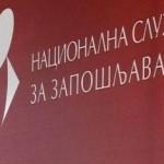 U Srbiji prosječna starost na birou 39,3 godine