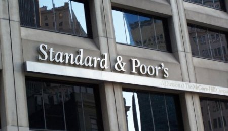S&P povećala kreditni rejting Španije