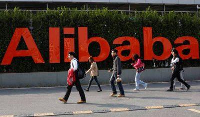 Alibaba_BetaAP