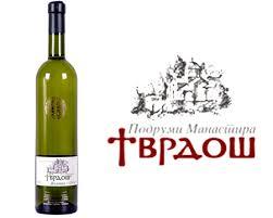Zlato i srebro na Međunarodnom festivalu vina