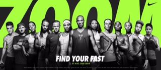 U susret najbržem Nike ljetu