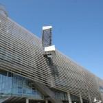 Advent i EBRD kupili mrežu banaka Hypo Grupe