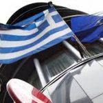 Grčki parlament usvojio mjere štednje