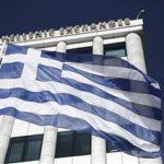 Atina formalno zatražila pozajmicu