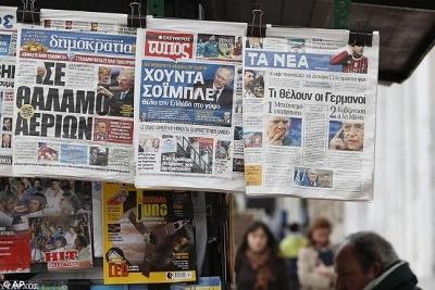 Grčka: Novine sve tanje a lijekova sve manje