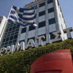 Najniži prinosi na grčke obveznice od početka godine