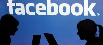 Facebook: Aplikacija za brži pristup informacijama