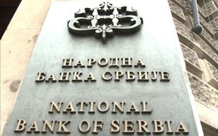 NBS preuzima dio nadležnosti Poreske uprave
