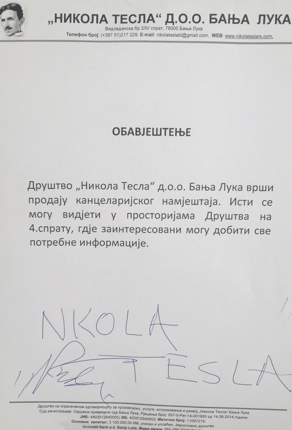 "JP ""Nikola Tesla"" rasprodaje namještaj"
