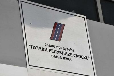 """Poništena milionska nabavka softvera """"Puteva RS"""""""