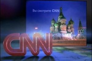 cnn rusija