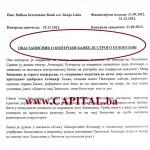 Ekskluzivno: Dokaz da je Injac znala šta se dešava u Balkan Investment banci