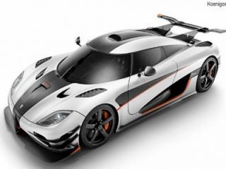 Predstavljen najskuplji automobil na svijetu