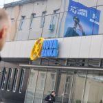 Nova banka nagrađuje putovanjem na Mikonos