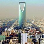 Inflacija u Saudijskoj Arabiji na maksimumu