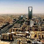 "Saudisjka Arabija usvojila plan implementacije ""Vizije 2030"""