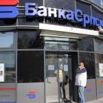 Vlada se obavezala dokapitalizovati Banku Srpske