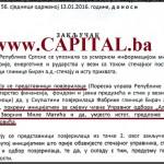 """Vlada RS naredila da Stevanović preuzme """"Aluminu""""!"""
