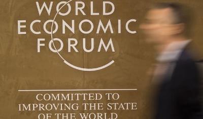 Svjetski ekonomski forum u Davosu počinje danas