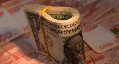 Pala istorijska odluka: SAD povlače milijarde dolara