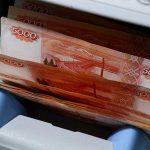 Nafta vinula rublju na 17-mjesečni maksimum prema dolaru