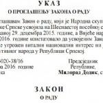 """Novi Zakon o radu RS objavljen u """"Službenom glasniku RS"""""""