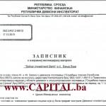 DEVIZNI INSPEKTORAT: Capital neovlašteno objavio javni zapisnik?