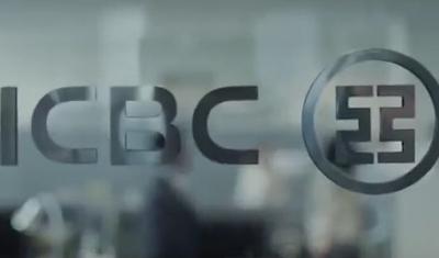 Španija: Uhapšeni službenici najveće kineske banke