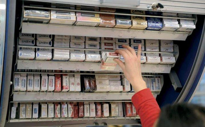 Crna Gora: Od danas jeftinije cigarete