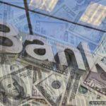 BiH mala za 26 banaka, nužno ukrupnjavanje sektora