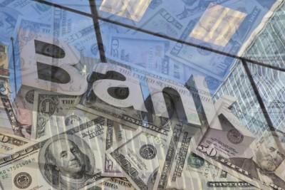 Rojal banka bilježi gubitak u prvom kvartalu 2016.