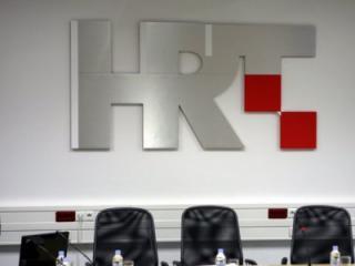 HRT se zadužuje za 80 miliona kuna
