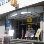 """Kvartalni gubitak """"Pošta Srpske"""" 1,1 milion KM"""