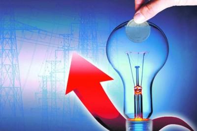 Alarmantno: ERS poskupljuje struju za privredu u prosjeku 22 odsto!