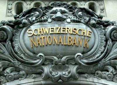 Švajcarska banka uknjižila najveći gubitak u istoriji